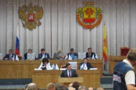 Заседание Президиума Конференции